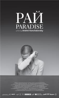 ParadiseLocOr