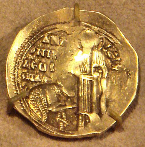 Hyperpyron di Andronico II che lo rappresenta in ginocchio davanti a Cristo