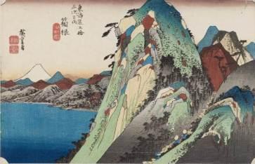 Hiroshige1