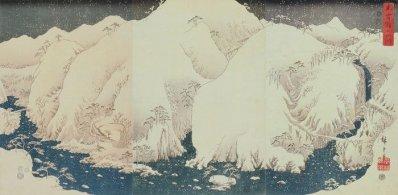 Hiroshige11