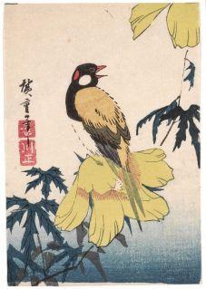 Hiroshige12