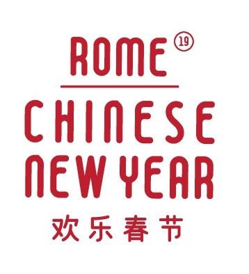 cinese roma