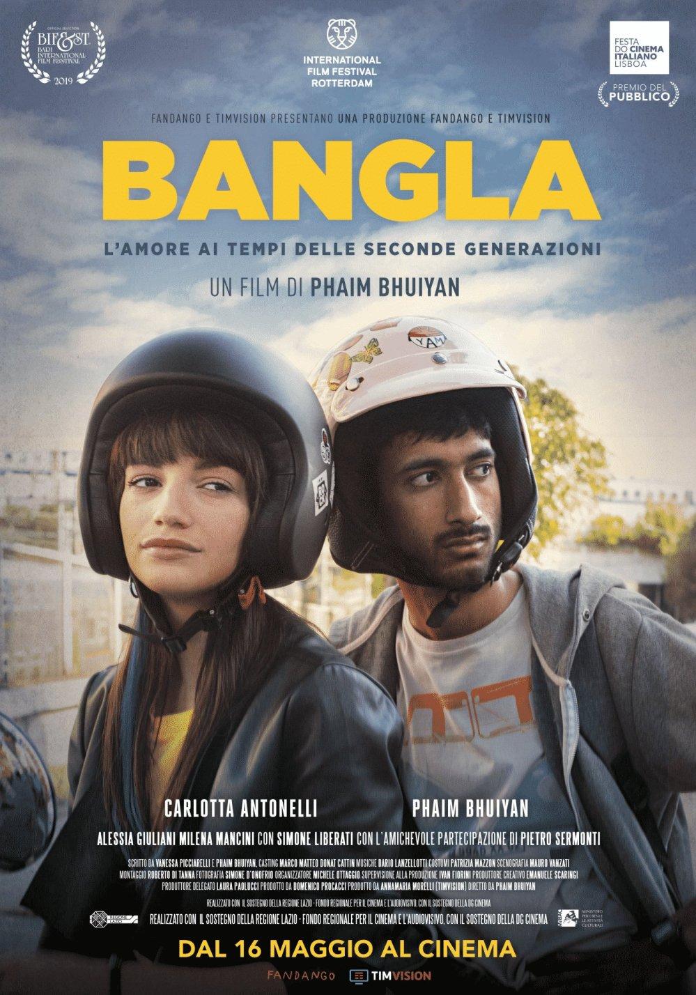 Bangla_Poster_